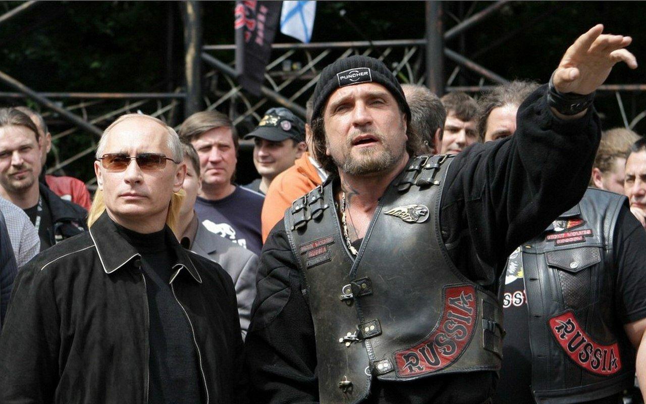 Байкер Хирург и Владимир Путин